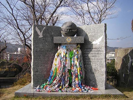 nagasaki-peace-memorial